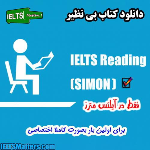 دانلود کتاب IELTS Reading-Simon