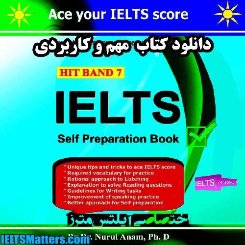 دانلود کتاب Hit Band 7 - IELTS Self Preparation Book