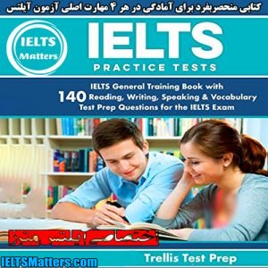 دانلود کتاب IELTS Practice Tests: IELTS General Training