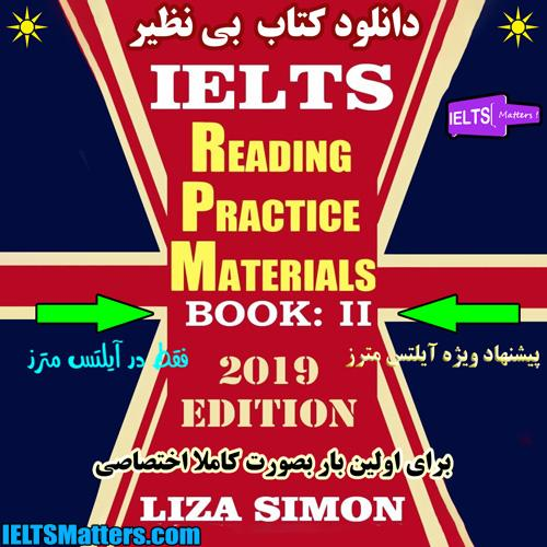 دانلود کتاب IELTS Reading Practice Materials (10 sets) Part 2 2019-Liza Simon