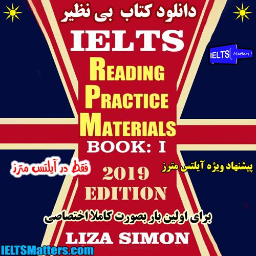دانلود کتاب IELTS Reading Practice Materials (10 sets) Part1 2019-Liza Simon