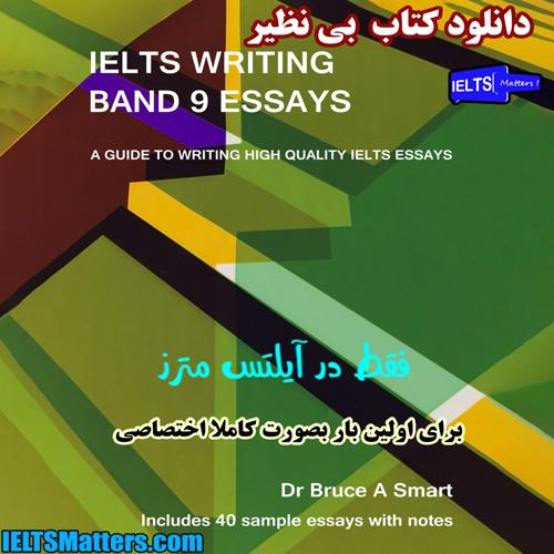دانلود کتاب IELTS Writing Band 9 Essays