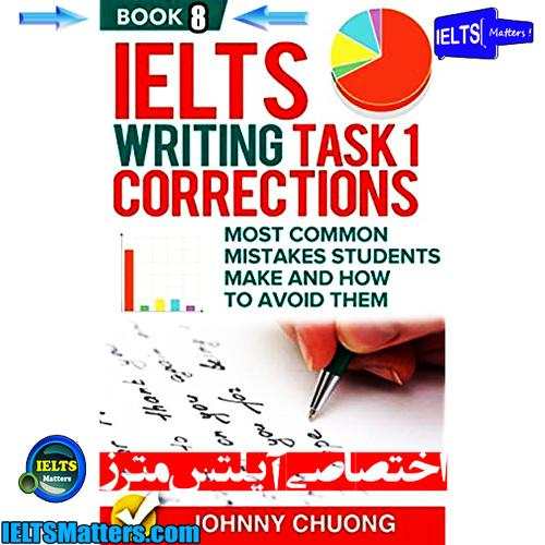 دانلود کتاب هشتم IELTS Writing Task 1 Correction- Book 8
