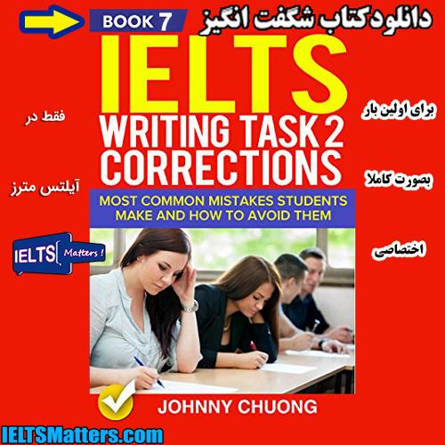 دانلود کتاب هفتم IELTS Writing Task 2 Correction- Book 7
