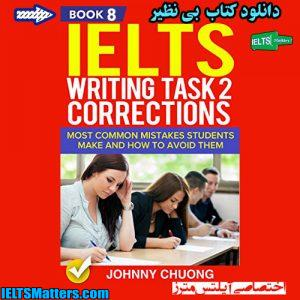 دانلود کتاب هشتم IELTS Writing Task 1 Correction-Book 8