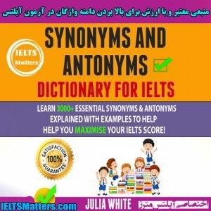 دانلود کتاب Synonyms and Antonyms Dictionary for IELTS