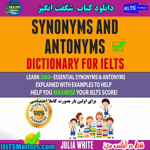دانلود کتاب Synonyms and Antonyms Dictionary for IELTS