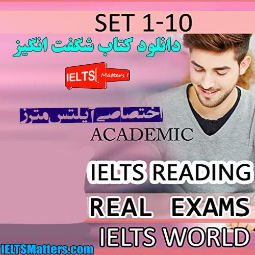 دانلود کتاب IELTS Reading Module Academic-Real Exams Readings-set 1-10