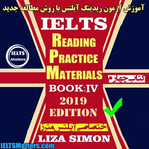 دانلود کتاب چهارم IELTS Reading Practice Materials-10 sets- Part 4 2019-Liza Simon