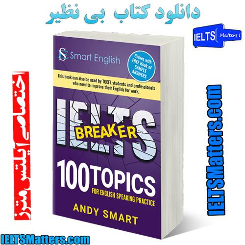 دانلود کتاب IELTS Breaker-100 Topics for English Speaking Practice
