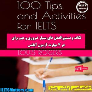 دانلود کتاب 100Tips and Activities for IELTS