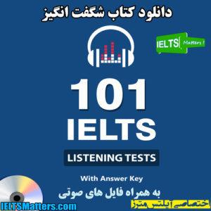 دانلود کتاب مجموعه تست های لیسنینگ آیلتس 101IELTS Listening Tests