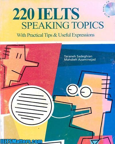دانلود رایگان کتاب 220IELTS Speaking Topics به همراه فایل های صوتی