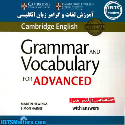دانلود کتاب Cambridge Grammar and Vocabulary for IELTS Advanced