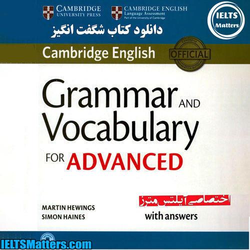 دانلود کتاب Cambridge Grammar and Vocabulary for IELTS Advanced
