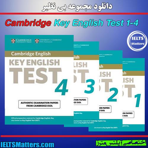 دانلود مجموعه کتاب های Cambridge Key English Test 1-4
