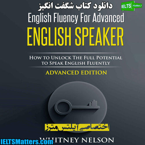 دانلود کتاب English Fluency For Advanced English Speaker