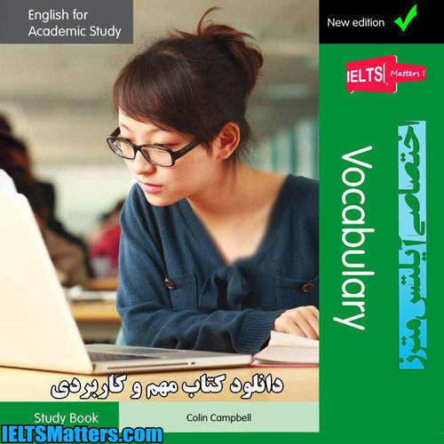دانلود کتاب English for Academic Study Vocabulary Course-New edition