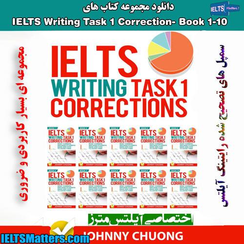 دانلود مجموعه کتاب های IELTS Writing Task 1 Correction- Book 1-10