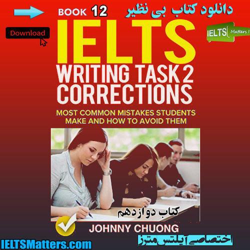 دانلود کتاب دوازدهم IELTS Writing Task 2 Correction-Book 12