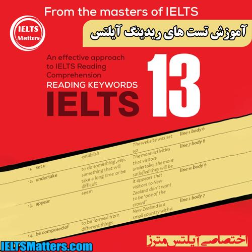 دانلود کتاب Reading Keywords IELTS 13