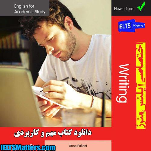 دانلود رایگان کتاب English for Academic Study Writing به همراه کتاب معلم