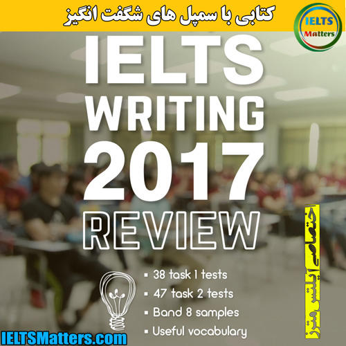 دانلود کتاب IELTS Writing Review 2017
