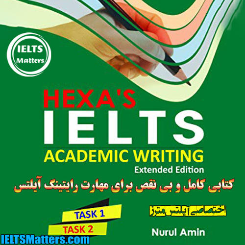 دانلود کتاب HEXA'S IELTS Academic Writing Extended Edition