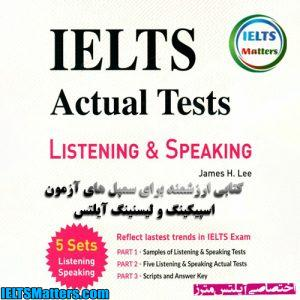 دانلود کتاب IELTS Actual Tests Listening and Speaking