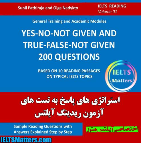 دانلود کتاب IELTS Reading-Yes-No-Not Given And True-False