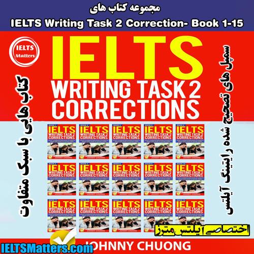 دانلود مجموعه کتاب های IELTS Writing Task 2 Correction-Book1-15
