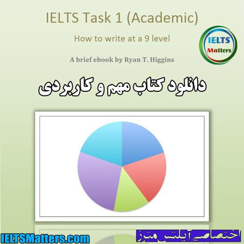 دانلود کتاب IELTS Academic Task1- Ryan Higgins