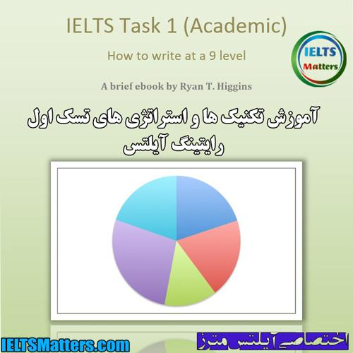 دانلود کتاب IELTS Academic Task1- Ryan Higgins