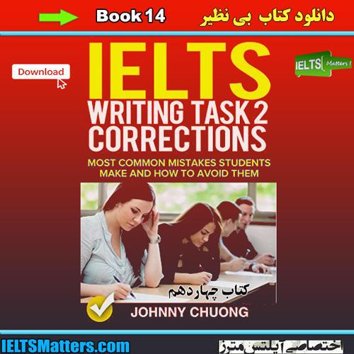 دانلود کتاب چهاردهم IELTS Writing Task 2 Correction-Book 14
