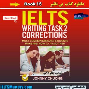 دانلود کتاب پانزدهم IELTS Writing Task 2 Correction-Book 15
