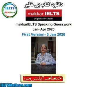 دانلود کتاب Makkar IELTS Speaking Guesswork Jan 2020
