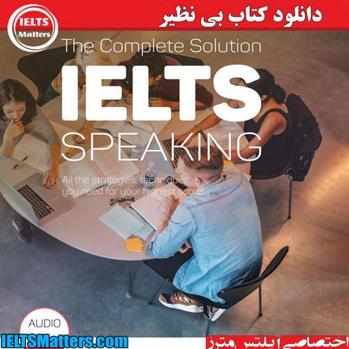 دانلود کتاب The Complete Solution IELTS Speaking