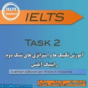 دانلود کتاب IELTS Academic Task 2- Ryan Higgins
