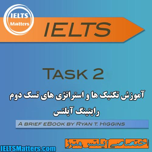 دانلود کتاب IELTS Academic Task 2- Ryan Higgins