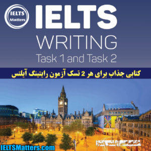 دانلود کتاب Simon Braveman - IELTS Writing Task 1 and Task 2