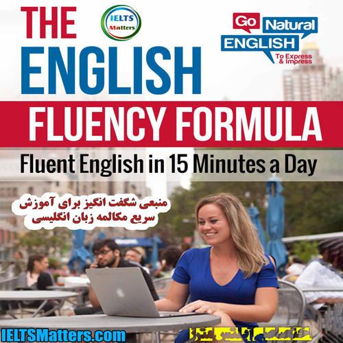دانلود کتاب The English Fluency Formula