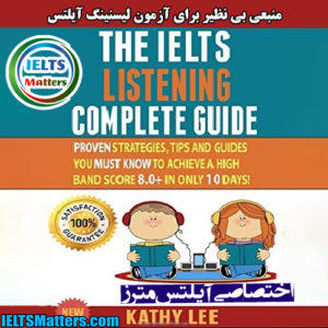 دانلود کتاب The IELTS Listening Complete Guide