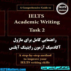 A-Comprehensive-Guide-to-IELTS-Academic1_Writing-Task-2-