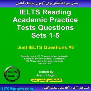 دانلود کتاب IELTS Reading. Academic Practice Tests Questions Sets 1-5