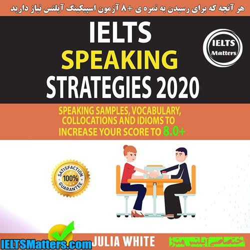 دانلود کتاب IELTS Speaking Strategies 2020-Julia White