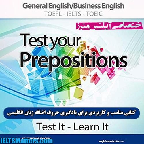 دانلود کتاب Test Your Prepositions _Test It - Learn It