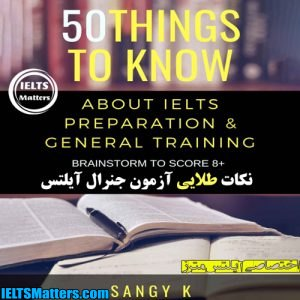 دانلود کتاب 50Things to Know About IELTS For General Training Module Brainstorm TO Score 8