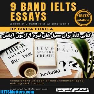 دانلود کتاب 9Band IELTS Sample Essays