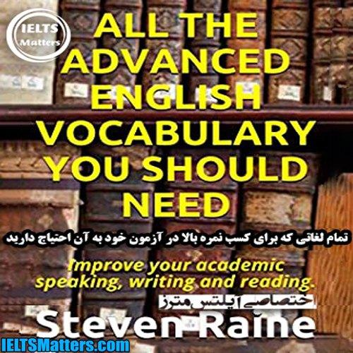 دانلود کتاب All The Advanced English Vocabulary You Should Need
