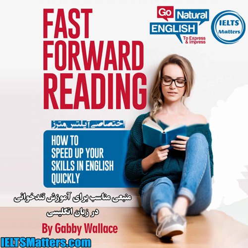 دانلود کتاب Fast Forward Reading-How to Speed Up Your Skills in English